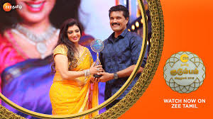 "Zee Tamil on Twitter: ""Most Popular Amma - Priya Raman Watch Now On Zee  Tamil #ZeeTamil #ZTKV2018… """
