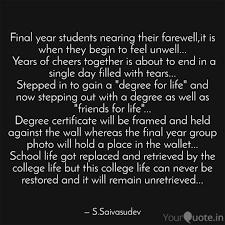 final year students neari quotes writings by sai vasudev