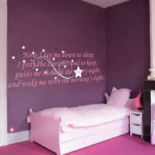 Buy The Lords Prayer Bible Wall Decal Our Father Vinyl Wall Art Scripture Quote Faith Home Christian Decor Stickers In Cheap Price On Alibaba Com