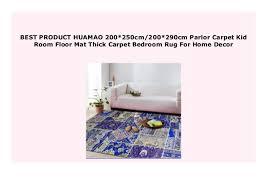 Big Sale Huamao 200 250cm 200 290cm Parlor Carpet Kid Room Floor Mat