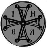 Αρχείο:Ιερά Μητρόπολις Θηβών και Λεβαδείας logo.jpg - Βικιπαίδεια