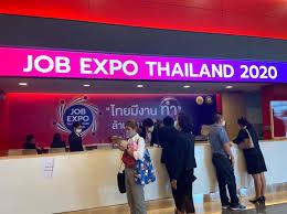เกรียนพารวย - ชมบรรยากาศ JOB EXPO THAILAND 2020...