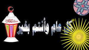 خلفيات رمضان متحركة للجوال اجمل خلفيات رمضان المتحركة للموبايل