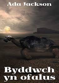 Amazon.com: Byddwch yn ofalus (Welsh Edition) eBook: Jackson, Ada ...