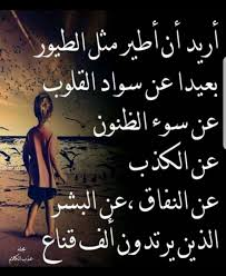 Pin By Raghda Reda On Words Arabic Quotes Reading Quotes Cool