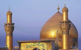 The holy shrine of Imam Ali (as)