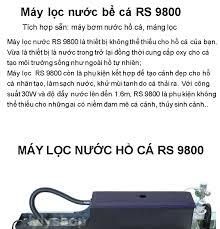 Máy lọc nước bể cá RS 9800 công suất mạnh, tích hợp sẵn máy bơm nước hồ cá  +máng lọc - Mua về dùng được ngay - BH uy tín 1 đổi 1 ( Đen)