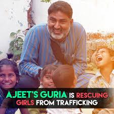 Image result for ajeet singh guria