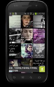 صور بنات حب حزينه جدا For Android Apk Download