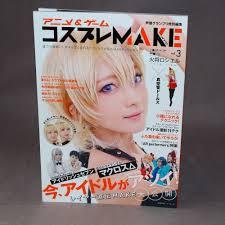 anime and game cosplay makeup vol 3