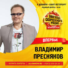 Владимир Пресняков - Posts