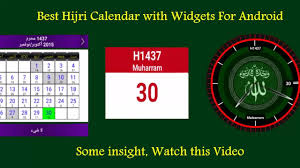 Hijri Calendar & Prayer Time New Android App - YouTube