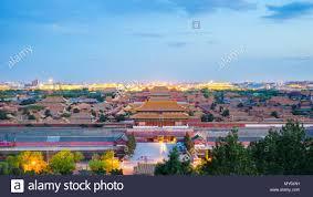 Pechino skyline della città con la Città Proibita di Pechino Capitale, Cina  Foto stock - Alamy
