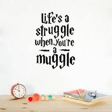 Life Is A Struggle Harry Potter Quotes Wall Sticker Teens Room Decals Decor Ebay