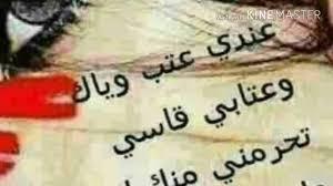 اغنيه حزينه و صور حزينه Youtube