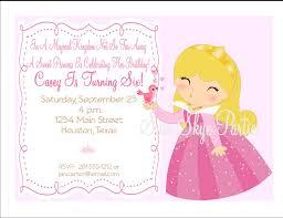 Princess Aurora Inspired Birthday Party Invitation Princess