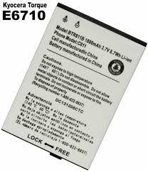 Kyocera Torque E6710