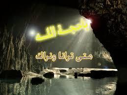 صور جديدة 2 للإمام المهدي عج من صنعي الخاص منتديات درر العراق