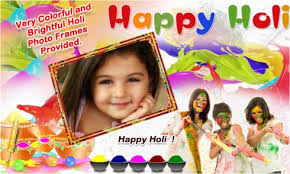 holi photo frame new apk android freeware
