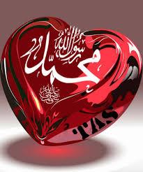 صور قلب محمد اجمل اسم في الكون اسم محمد في قلوب بديع حنان خجولة