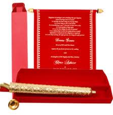 invitation card in jodhpur न म त रण