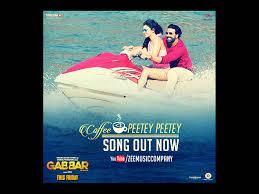 Gabbar Is Back Bollywood Movie Songs ...