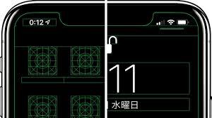 設計図の壁紙max blueprint max