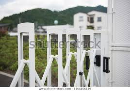 White Stainless Steel Barrier Gate Folding Stock Photo Edit Now 1464456149