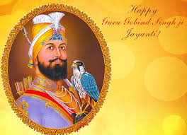 happy guru gobind singh ji jayanti wishes sms quotes