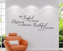 Romans 12 12 Be Joyful In Hope Christian Wall Decal