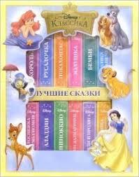 101 Dalmatians (12 Booklett Set in Russian): Dollie Smith ...