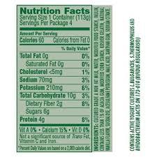 activia yogurt ings label