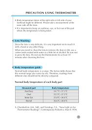 Pantech G670 User Manual ...