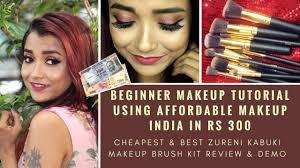 beginner makeup tutorial within rs 300