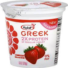 yoplait greek strawberry fruit on the