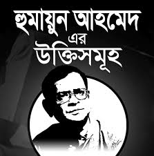 bangla sad quotes about life archives love zone bd bangla love