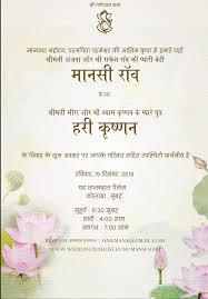 wedding invitation templates e invite