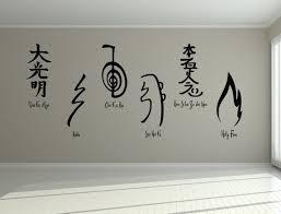 Reiki Wall Decals Reiki Wall Art Reiki Gifts Etsy