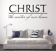 Religious Wall Decal Religious Vinyl Decal Inspirational Etsy