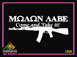 Molon Labe Assault Rifle Come And Take It Vinyl Decal