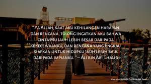 kata kata mutiara islam bergambar kutipan islami ali bin abi