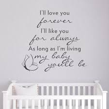 I Ll Love You Forever Wall Art Decal