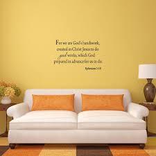 Vwaq Ephesians 2 10 Wall Decal For We Are God S Handiwork