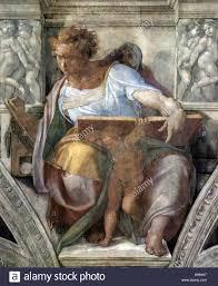 Il profeta Daniele dal dipinto gli affreschi all'interno della Cappella  Sistina Roma da Michelangelo 1508-1512 Foto stock - Alamy