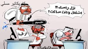 صور كاريكاتير مضحكة Funny Caricature Youtube