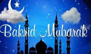 Bakrid 2020: Top 20 Eid ul Adha Wishes and Messages