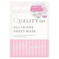Mặt Nạ Quality 1st All In One Sheet Mask Moisture (7 miếng) giá tốt