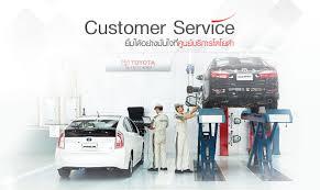 Toyota Customer Service - รายการอะไหล่เปลี่ยนตามระยะทาง
