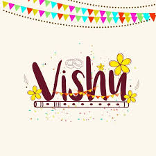 happy vishu images vishu happy happy new year