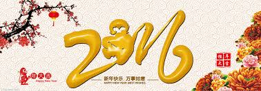 vensco how much chinese new year is important to understand for